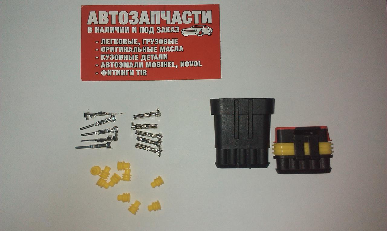 Разъем электрический 5 контактов разборной герметичный