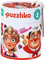 Пазлы развивающие Puzzlika Профессии - 2, игрушки для малышей, пазлы развивающие