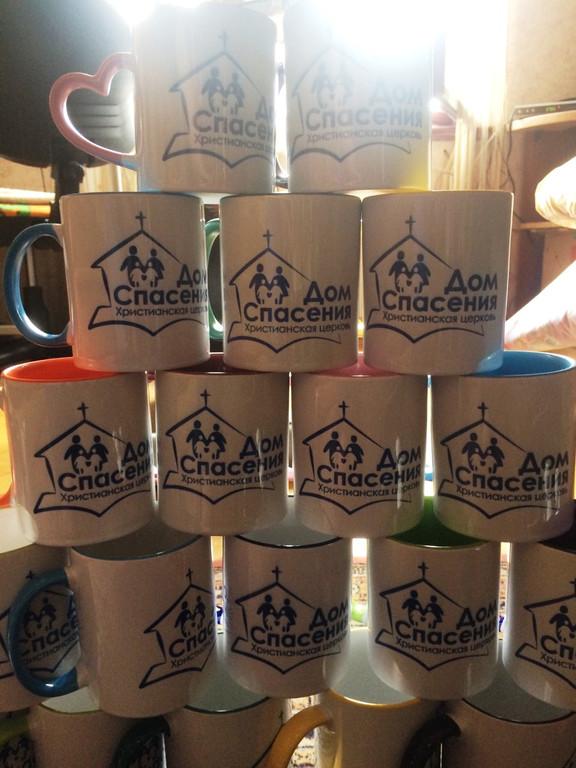"""Чашки для Церкви """"Дом спасения"""""""