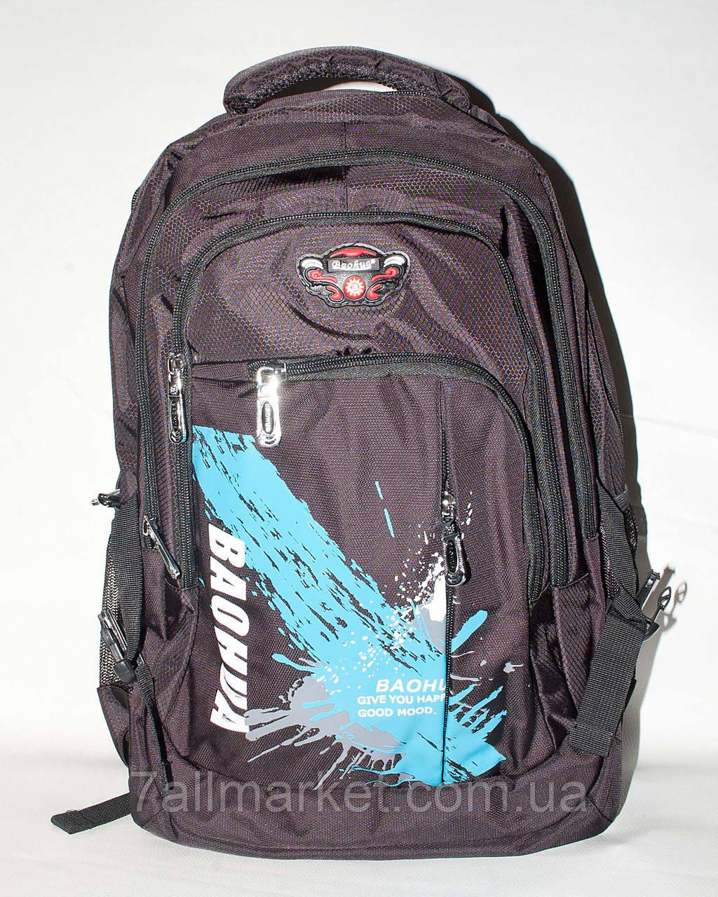 12776af707f1 Рюкзак мужской спортивный текстильный размер 30*50 (3 цвета) Серии