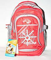 bc7180da4252 Рюкзак мужской спортивный текстильный размер 30*45 (3 цвета) Серии