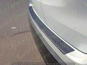 Защитная накладка на задний бампер Toyota Highlander 2014-