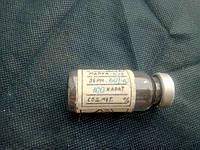 Порошок алмазный,марка КМ (кубонит),зернистость 80/40,карат100, фото 1