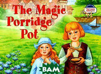 The Magic Porridge Pot / Волшебный горшок каши