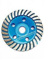 Фреза торцевая щлифовальная алмазная турбо 125 мм