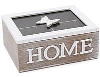 """Коробка-шкатулка """"Home"""" для чая и сахара 4-х секционная 20x16x8.5см"""