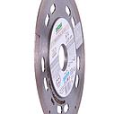DISTAR 1A1R ESTHETE диаметр -115 мм (11115421009), фото 2