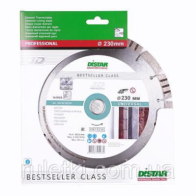 DISTAR 1A1RSS BESTSELLER UNIVERSAL диаметр -125 мм (14315129010)