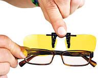 Антибликовые очки для водителей Night View Clip Ons, фото 1