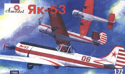 YAK 53 / ЯК 53. 1/72 AMODEL 7285