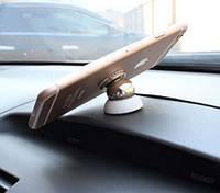 Магнитный держатель телефона в Авто, фото 1