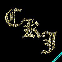 Дизайн из страз на джинсы CKF (Стекло,3мм-зол.,2мм-бел.)