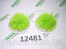 Меховой помпон Кролик, Неон Салат, 6 см, пара 12481, фото 2