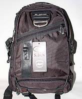 dca4ef676a1a Рюкзак мужской спортивный текстильный размер 30*40 Серии