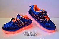 Светящиеся кроссовки LED с зарядкой от USB, 28, 29, 30 р.
