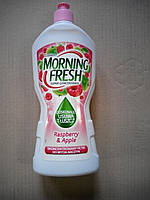 Morning Fresh Raspberry & Apple 900ml Монінг Фреш 900мл, малина і яблуко