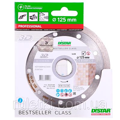 Диск DISTAR 1A1R BESTSELLER CERAMICS діаметр -125 мм (11315095010)