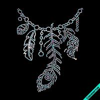 Декор на сандалі Намисто з пір'ям (Скло,2мм-бенз.)