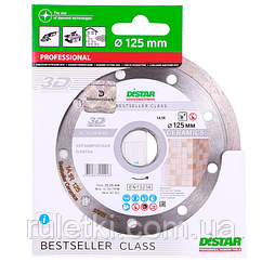 Диск DISTAR 1A1R BESTSELLER CERAMICS диаметр -230мм (11315095017)