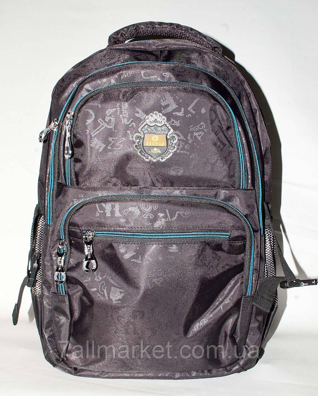 5a257ecc2969 Рюкзак мужской спортивный текстильный размер 30*50 (2 цвета) Серии