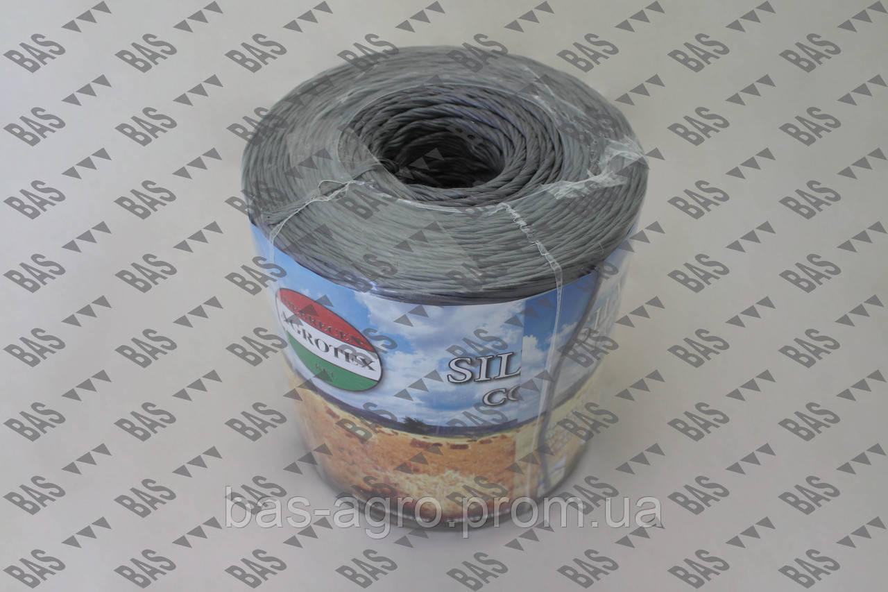 Шпагат серый 0,36-ОS, 350 м/кг, 2860 tex, 1750 м (5 кг+/-5%) AGROTEX