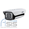 2.0 Мп LPR IP видеокамера Dahua DH-ITC237-PU1B-IR