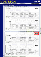 Пневмоподушка (баллон) SCANIA, IVECO 943N, W010950189, 9001,