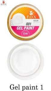 Гель-краска F.O.X Gel paint №1 белая
