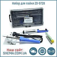 Набор инструментов ZD-972B паяльник, оловоотсос, припой,