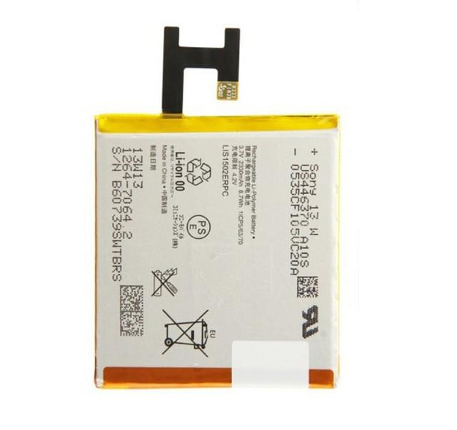 Аккумулятор Sony LIS1502ERPC для Sony C2305, C6603, Xperia Z, Xperia C, 2330 mAh Оригинал