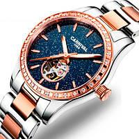 Наручные часы Carnival в Украине. Сравнить цены 5a055faacac2d