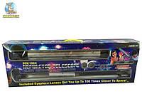 Телескоп игрушечный с аксессуарами