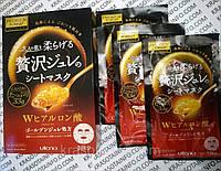 ЯПОНИЯ Премиум маска с 3 видами гиалуроновой кислоты супер эффект желейная маска для лица, фото 1