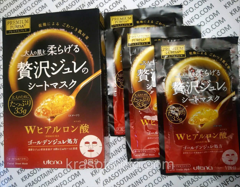 ЯПОНИЯ Премиум маска с 3 видами гиалуроновой кислоты супер эффект желейная маска для лица
