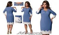 Голубое платье с ажуром