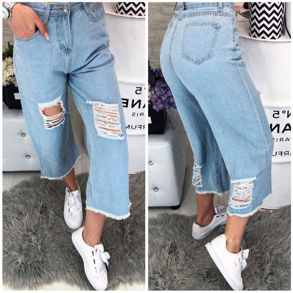 Эффектные джинсы модного дизайна