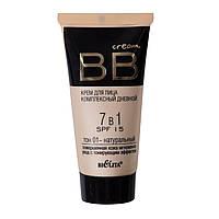 Комплексный BB крем для лица 7 в 1 Bielita BB Cream 01 НАТУРАЛЬНЫЙ