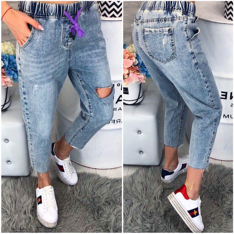 7716b77de1c Модные рваные джинсы на резинке   продажа