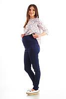 """Летние брюки для беременных """"Легкая прогулка"""" р. 44-48 ТМ NowaTy Синий 17010202, фото 1"""