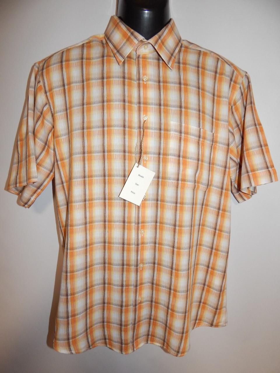 Мужская рубашка с коротким рукавом Angelo Litrico (028КР) р.48