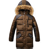 Пуховая куртка для мальчика