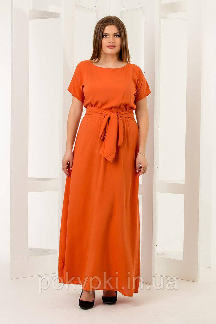 b91219a25e3 Купить Платья оранжевого цаета большого размера 48