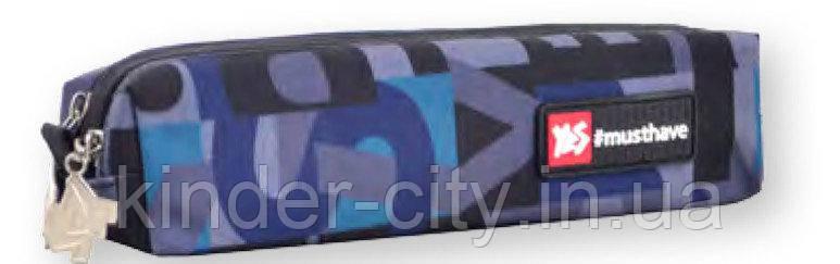 Пенал YES 531903 мягкий