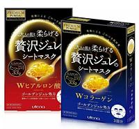 Япония Коллаген и Гиалуроновая кислота Премиум маски супер эффект желейная маска для лица