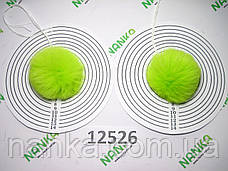 Меховой помпон Кролик, Неон Салат, 7 см, пара 12526, фото 2