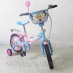 """Велосипед TILLY детский 14"""" Чарівниця (pink + blue)"""