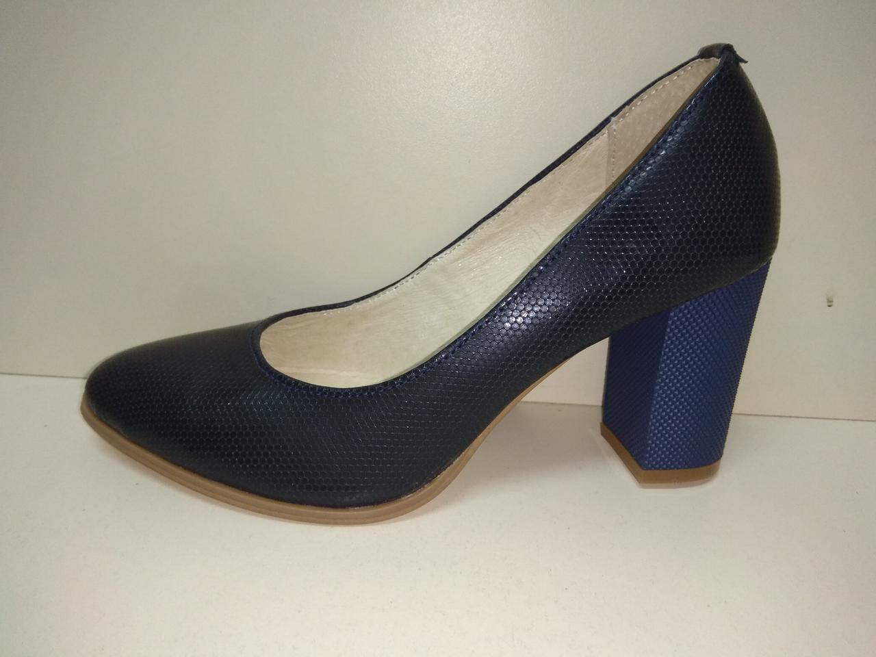 a77580ad7 Туфли женские рр. 33-43 каблук 8 см натуральная кожа
