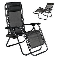 Шезлонг, крісло пляжне, садове,