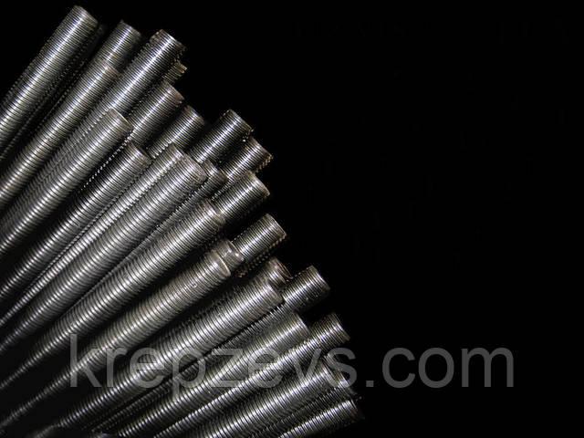 Шпилька резьбовая | Фотографии принадлежат предприятию ЗЕВС®