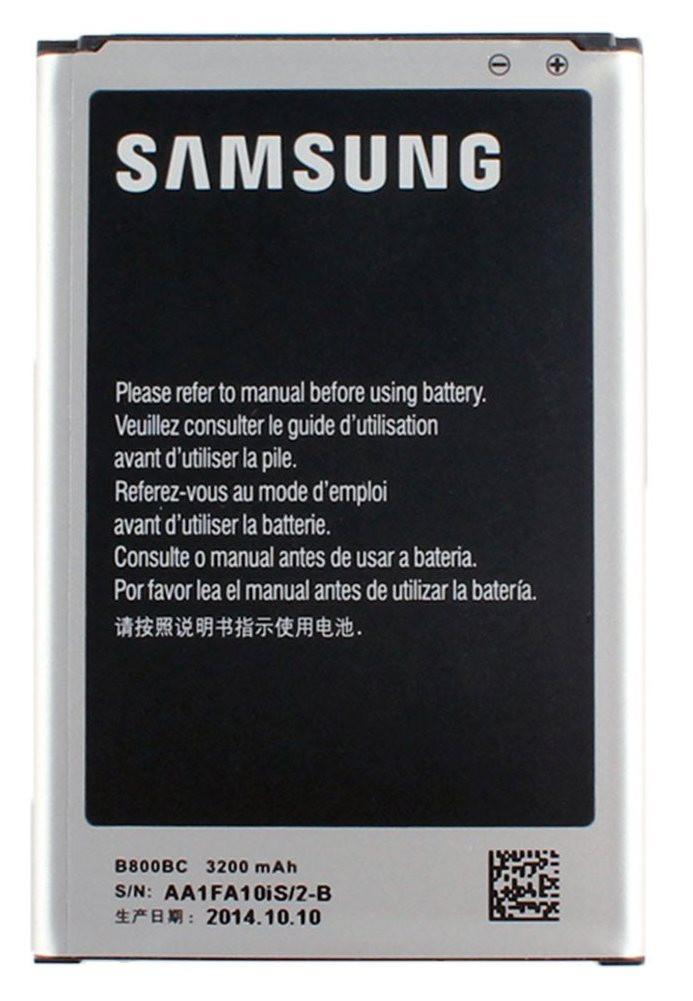 Аккумулятор на Samsung B800BC, B800BE для Samsung N900, N9000 Galaxy Note III 3200 mAh Оригинал